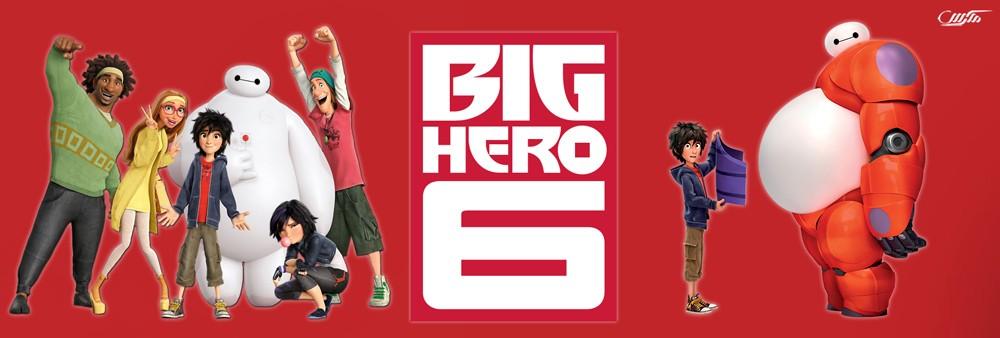 دانلود انیمیشن 6 ابرقهرمان Big Hero 6 2014