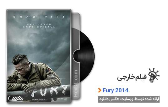دانلود فیلم Fury 2014