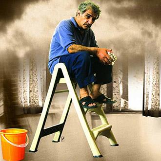 دانلود فیلم ایرانی آقا یوسف