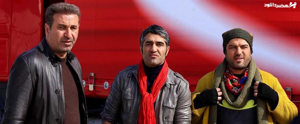 دانلود فیلم ایرانی خوب بد جلف