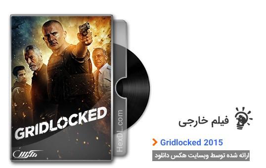 دانلود فیلم محاصره Gridlocked 2015