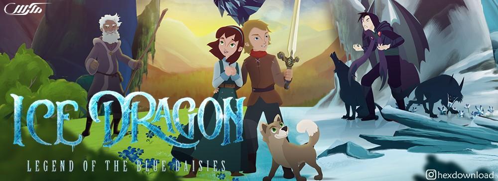 دانلود انیمیشن Ice Dragon: Legend of the Blue Daisies 2018