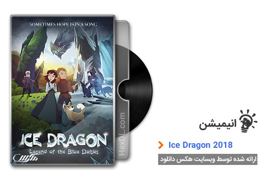دانلود انیمیشن Ice Dragon: Legend of the Blue Daisies 2018