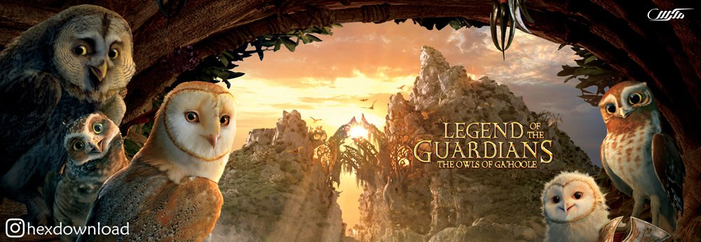 دانلود انیمیشن Legend of the Guardians 2010
