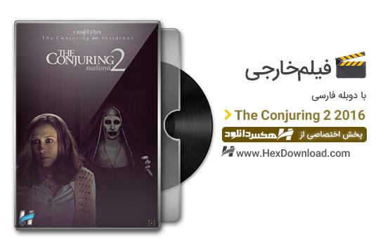 دانلود فیلم احضار روح 2 The Conjuring 2 2016 با دوبله فارسی