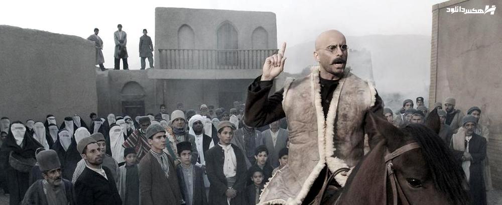 دانلود فیلم ایرانی یتیم خانه ایران