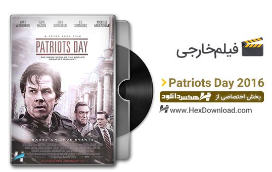 دانلود فیلم Patriots Day 2016