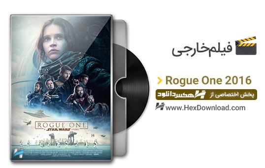 دانلود فیلم جنگ ستارگان Rogue One: A Star Wars Story 2016