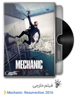 دانلود فیلم Mechanic: Resurrection 2016