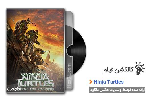 دانلود فیلم Ninja Turtles