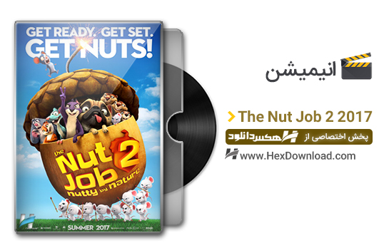 دانلود انیمیشن The Nut Job 2: Nutty by Nature 2017 عملیات آجیلی 2