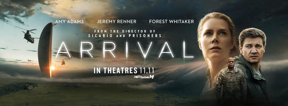 دانلود فیلم ورود Arrival 2016