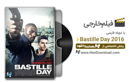 دانلود فیلم روز ملی Bastille Day 2016 با دوبله فارسی