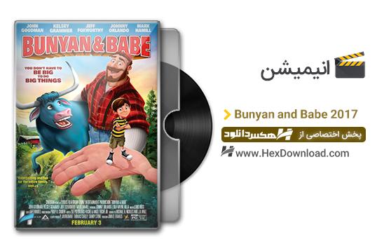 دانلود انیمیشن Bunyan and Babe 2017