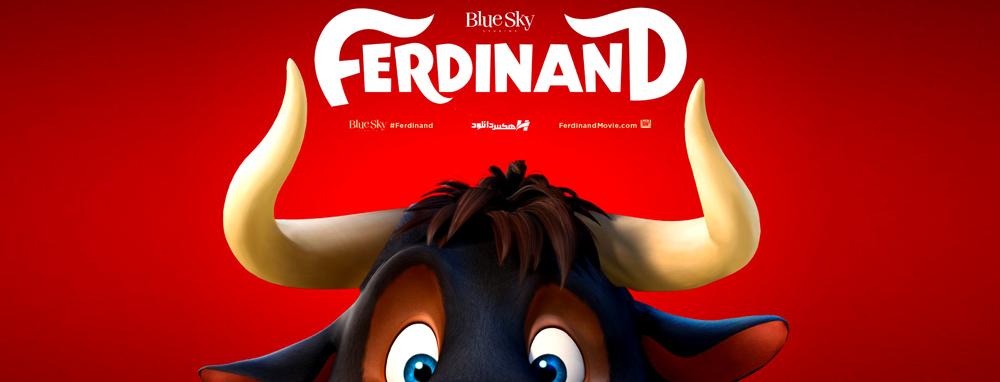 دانلود انیمیشن فردیناند Ferdinand 2017