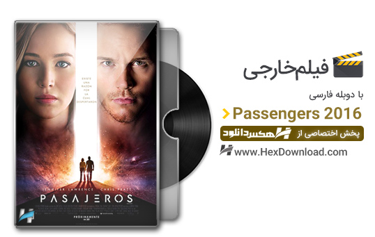 دانلود فیلم مسافران Passengers 2016 با دوبله فارسی