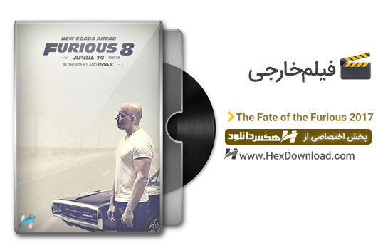 دانلود فیلم The Fate of the Furious 2017 سریع و خشن 8
