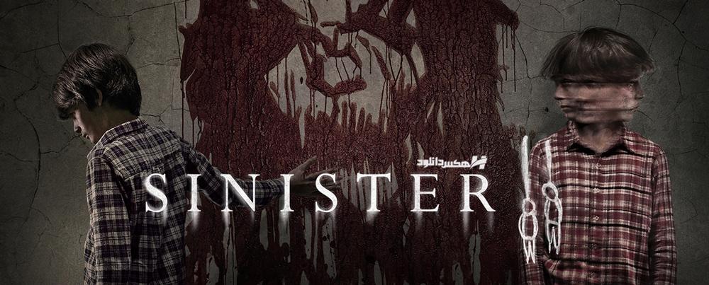 دانلود فیلم شوم 2 Sinister 2 2015