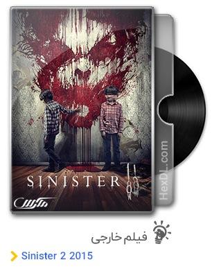 دانلود فیلم Sinister 2 2015