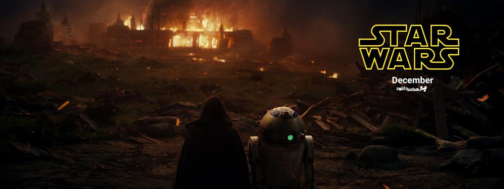 دانلود فیلم جنگ ستارگان 8 Star Wars: The Last Jedi 2017
