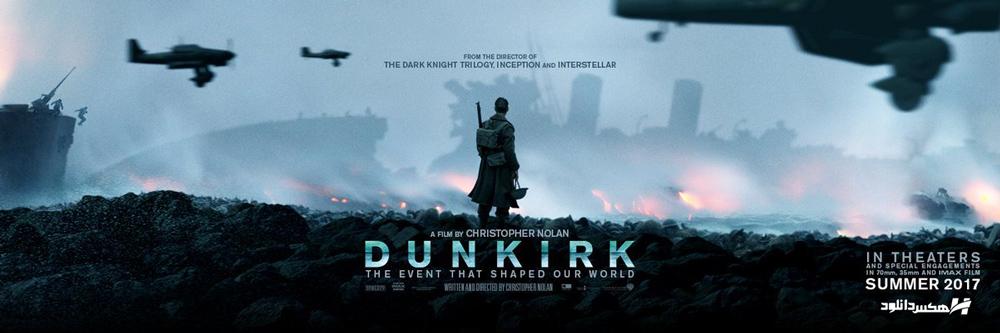 دانلود فیلم دانکرک Dunkirk 2017