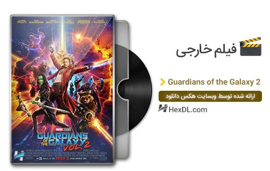 دانلود فیلم نگهبانان کهکشان 2 - Guardians of the Galaxy Vol. 2 2017