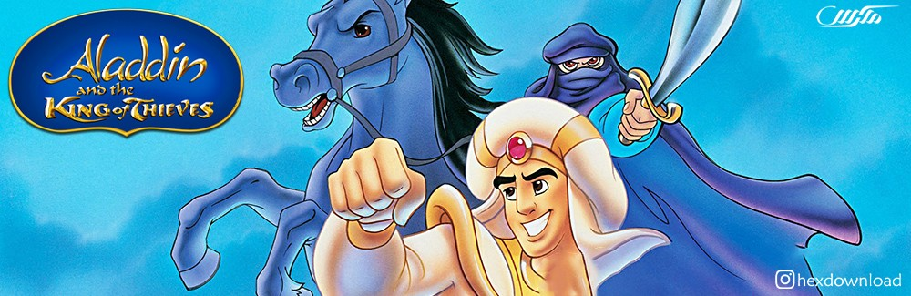 دانلود انیمیشن Aladdin and the King of Thieves 1996