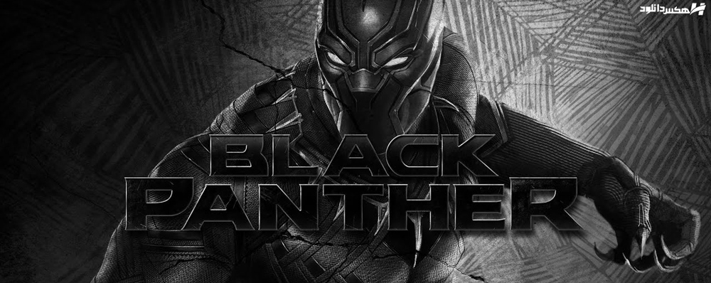دانلود فیلم پلنگ سیاه Black Panther 2018