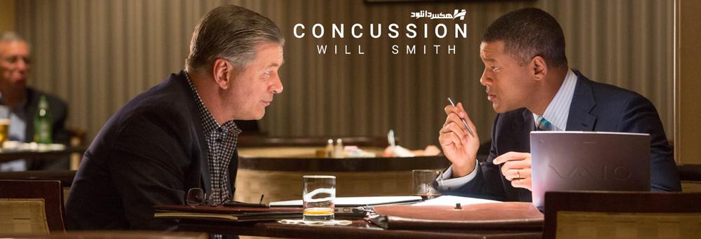 دانلود فیلم ضربه مغزی Concussion 2015 با دوبله فارسی
