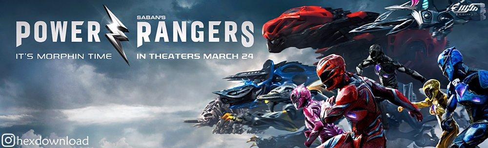 دانلود فیلم Power Rangers 2017