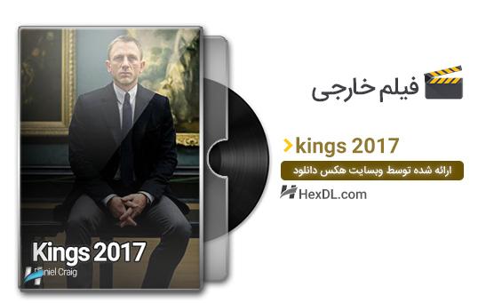 دانلود فیلم پادشاهان Kings 2017
