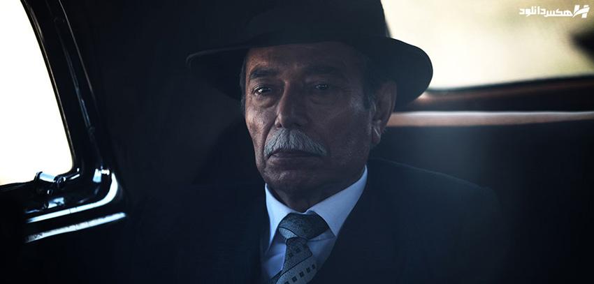 علی نصیریان در نقش بزرگ آقا در سریال شهرزاد