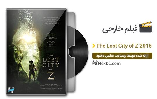 دانلود فیلم شهر گمشدهٔ زی The Lost City of Z 2016