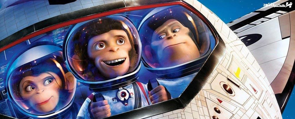 دانلود انیمیشن میمون های فضایی 2008
