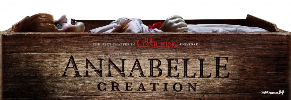 دانلود فیلم آنابل 2 : آفرینش Annabelle: Creation 2 2017