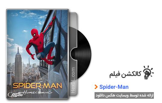 دانلود فیلم مرد عنکبوتی
