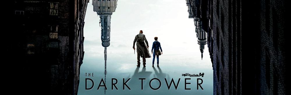 دانلود فیلم برج تاریک The Dark Tower 2017