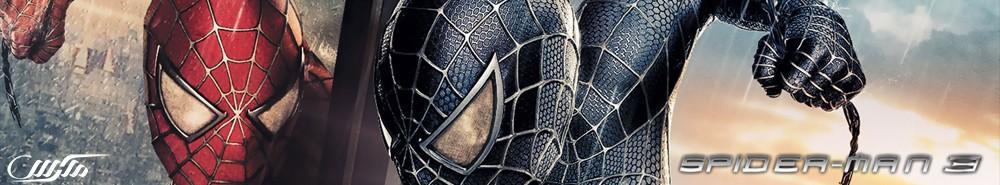 دانلود فیلم Spider-Man 2007
