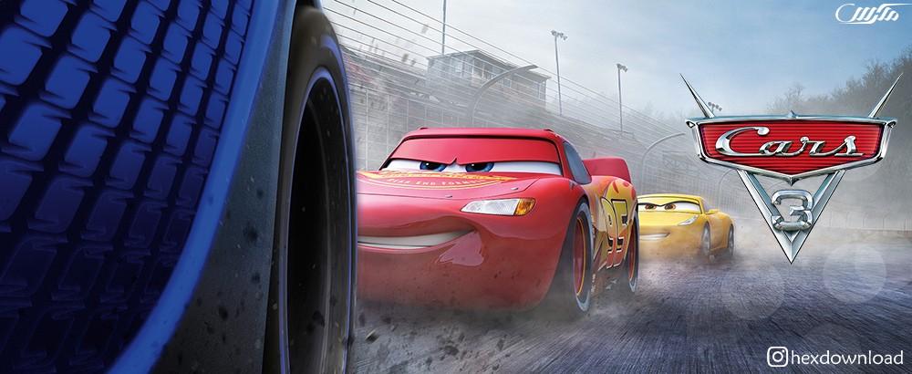 دانلود انیمیشن Cars 3 2017