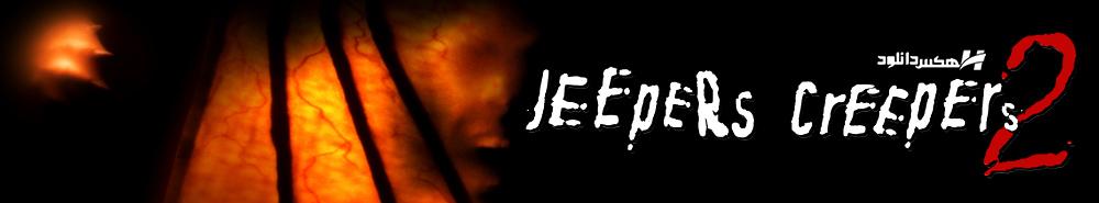 دانلود فیلم Jeepers Creepers II 2003
