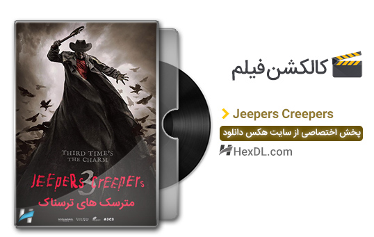 دانلود کالکشن فیلم مترسک های ترسناک Jeepers Creepers