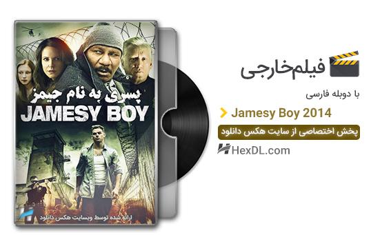 دانلود فیلم از پسری به نام جیمز 2014 با دوبله فارسی