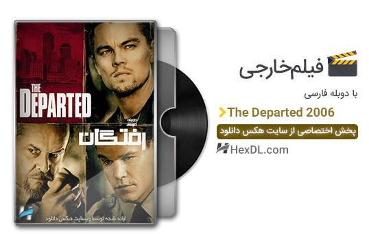 دانلود فیلم رفتگان 2006 با دوبله فارسی