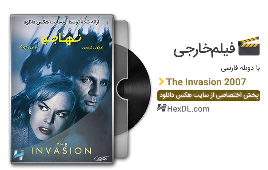 دانلود فیلم تهاجم The Invasion 2007 با دوبله فارسی