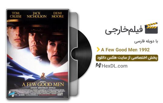 دانلود فیلم چند مرد خوب 1992 با دوبله فارسی