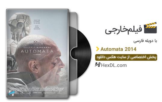 دانلود فیلم ربات های یاغی 2014 با دوبله فارسی