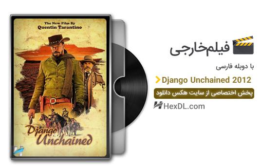 دانلود فیلم جانگوی رها از بند 2012 با دوبله فارسی