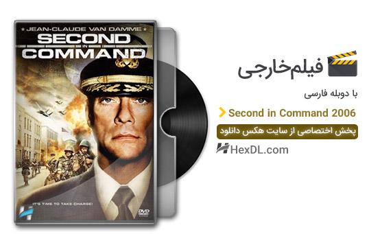 دانلود فیلم جانشین فرمانده 2006 با دوبله فارسی
