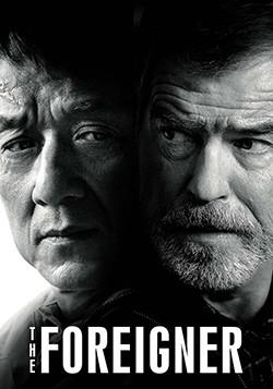 دانلود فیلم بیگانه The Foreigner 2017