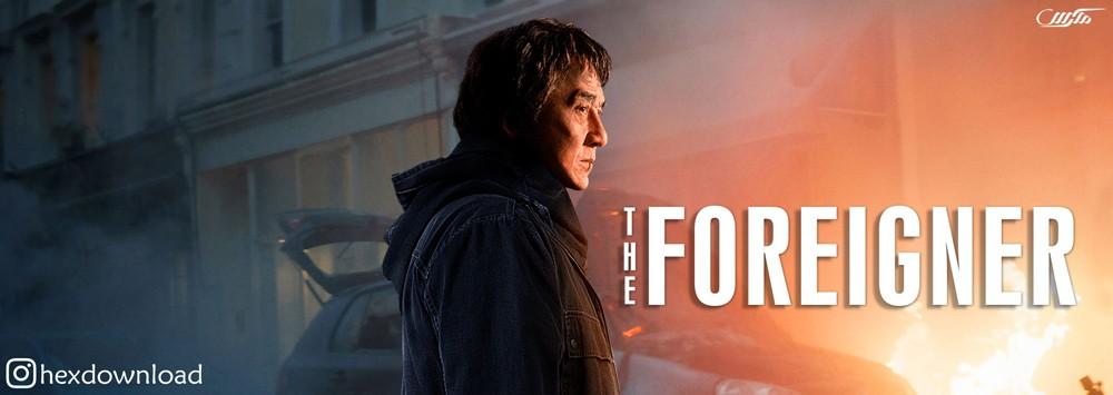 دانلود فیلم The Foreigner 2017